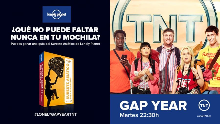 Image for Concurso: 'Gap Year'